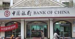 Chinesische Wirtschaft