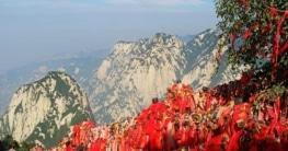 China aufregendes Erlebnis