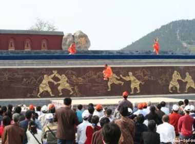 Shaolin Kloster