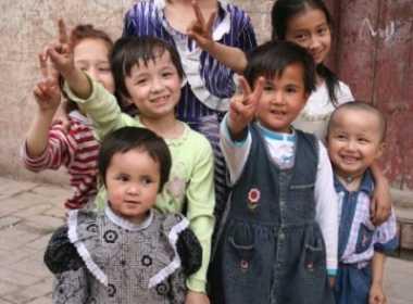 Xinjiang Provinz