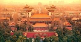 Peking – 15 Millionen