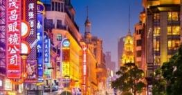 Fahrt nach Shanghai