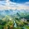 China ist wunderschön