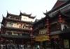 Yu Yuan (Yu Garden)